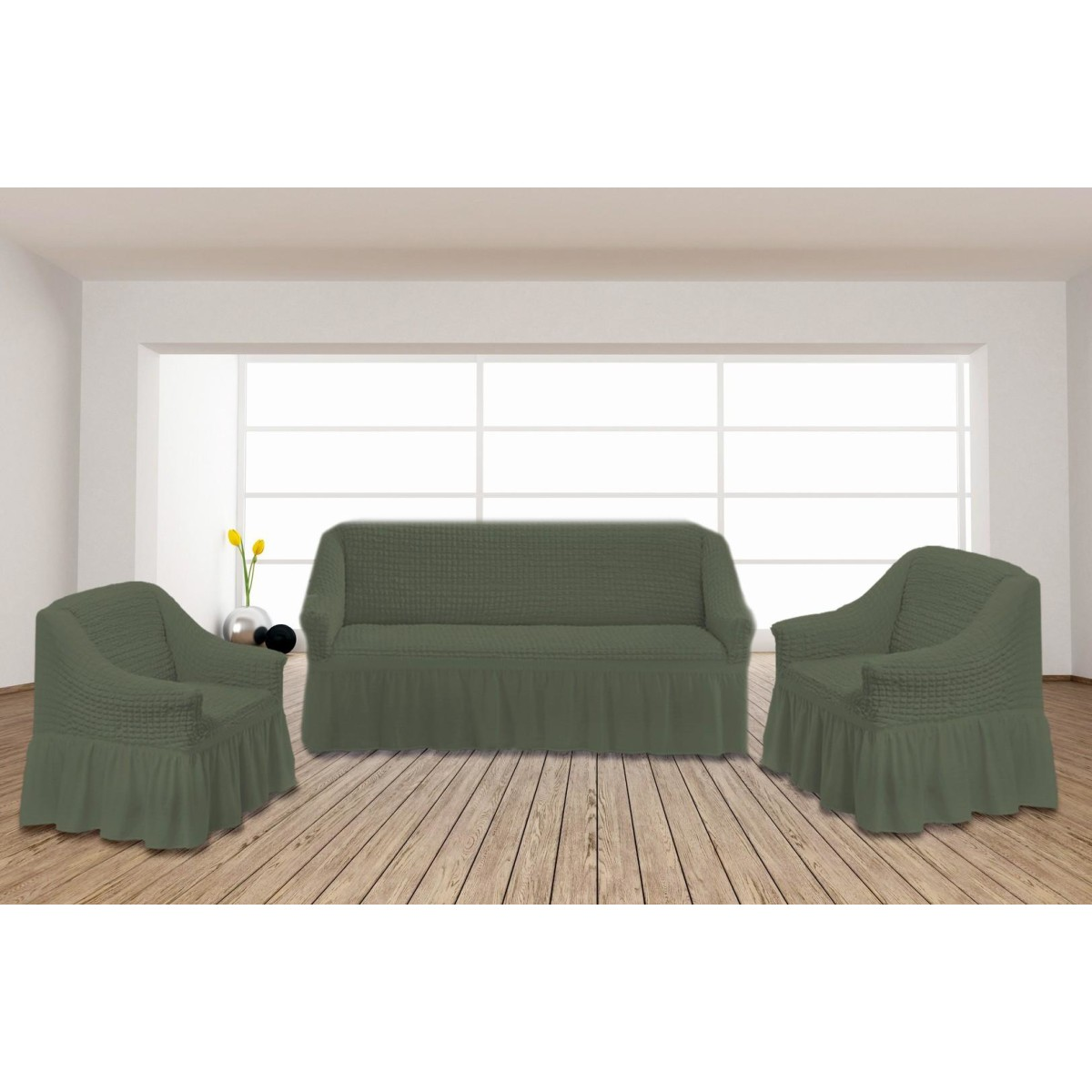 Комплект чехлов для мебели Texrepublic Absolute 8825