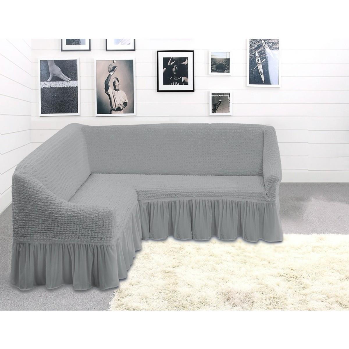 Чехол Для Мебели Texrepublic  Absolute 8839