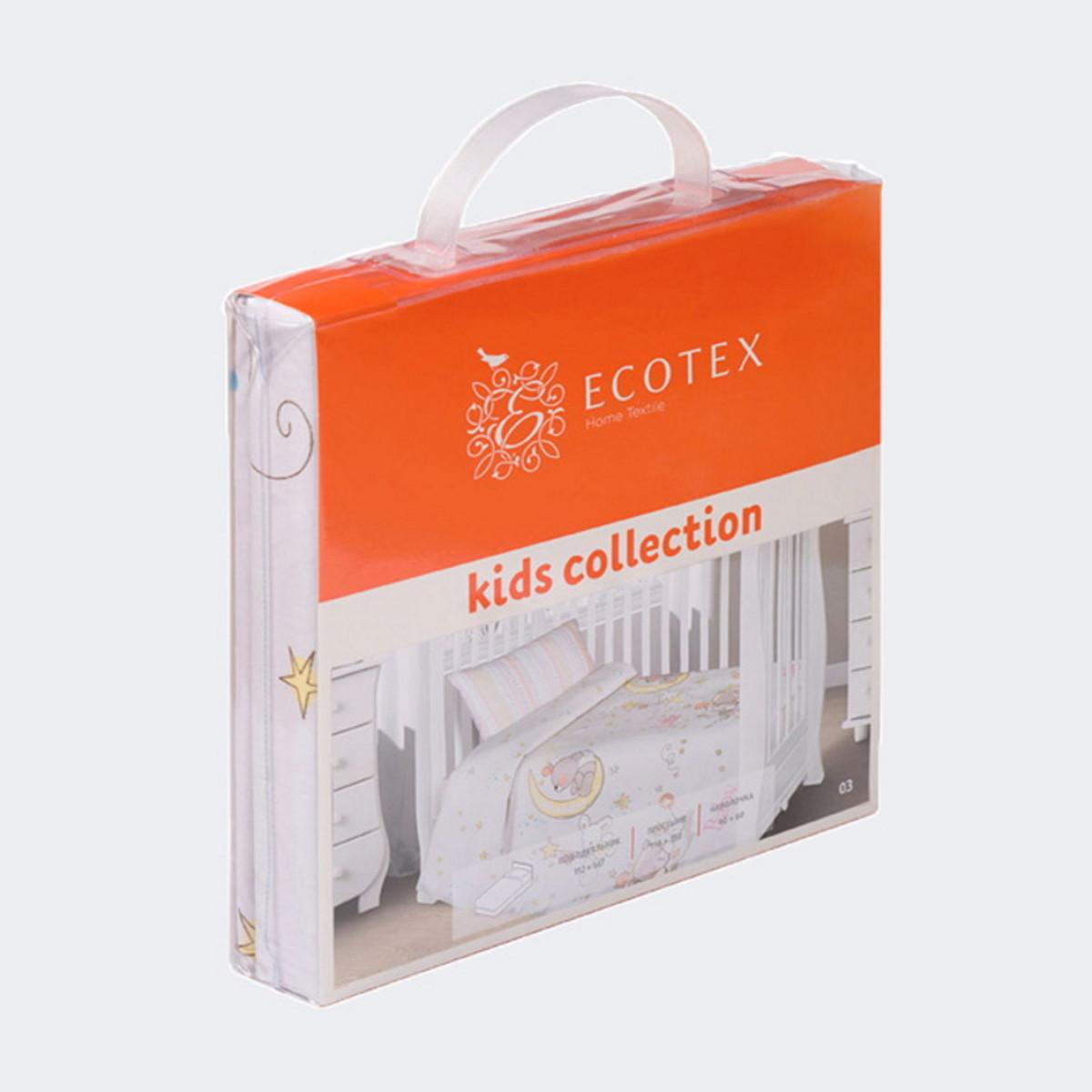 Комплект Постельного Белья Односпальный Ecotex Kids   Сатин