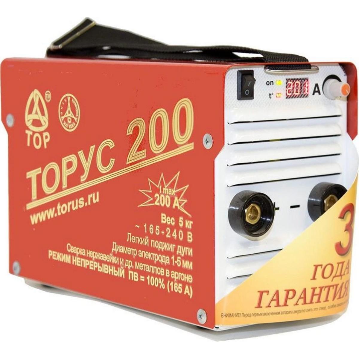 Дуговой Сварочный Инвертор Торус 200 + Комплект Проводов 95566019