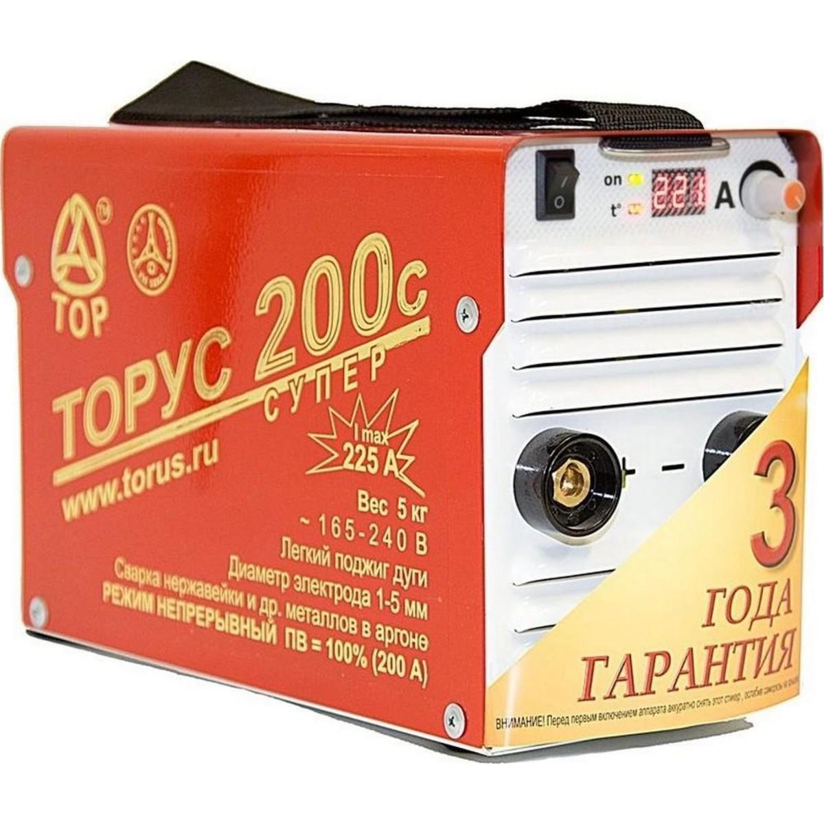 Дуговой Сварочный Инвертор Торус 200 С + Комплект Проводов 95566020
