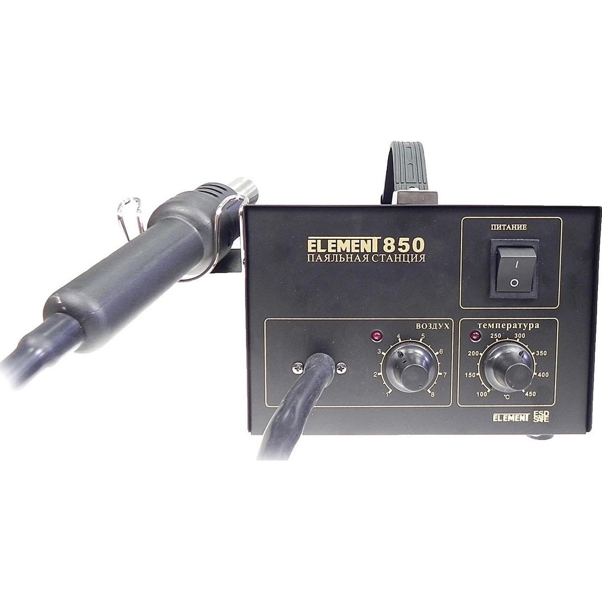 Паяльная станция Element 850 15667
