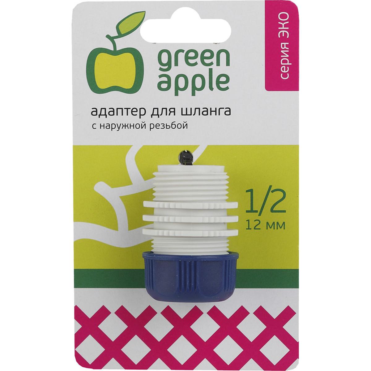 Адаптер для шланга GREEN APPLE Б0017775