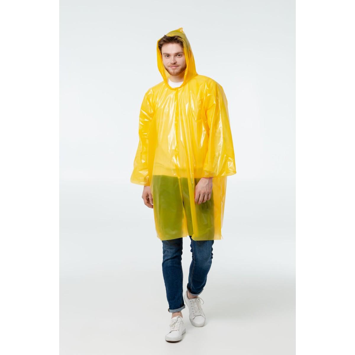 Дождевик-Плащ Brightway Желтый