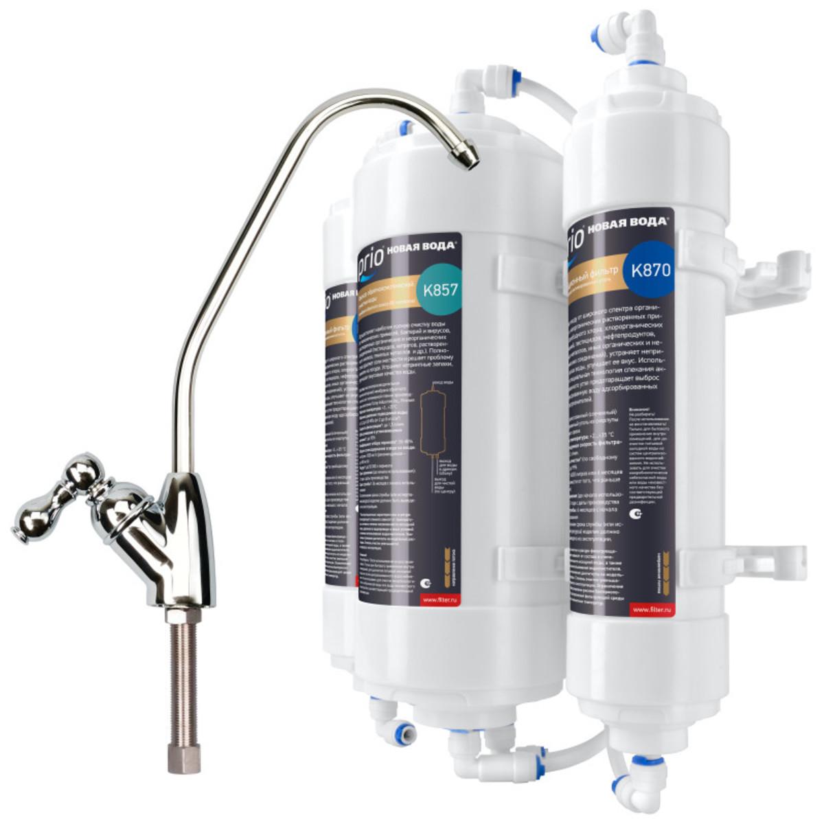 Система обратного осмоса Prio Новая Вода Econic Osmos OD310