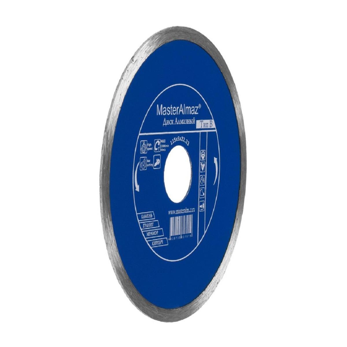 Диск Алмазный Мастералмаз Standard (Тип В) 180Х5Х254 По Камню Сплошной