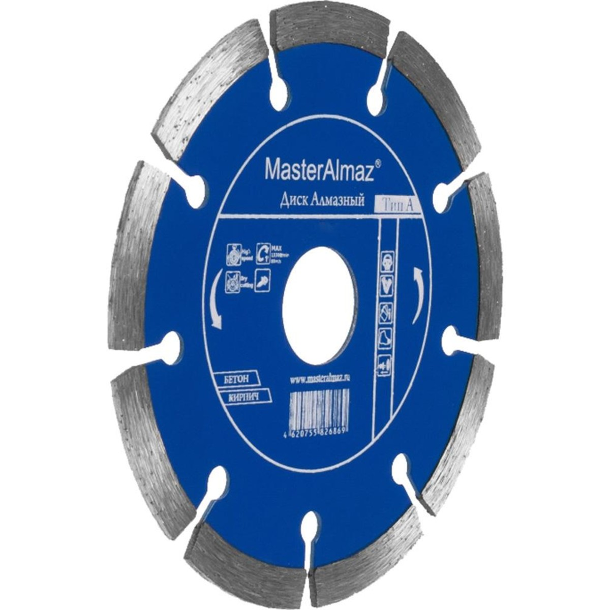 Диск Алмазный Мастералмаз Pro (Тип А) 180Х7Х2223 По Бетону Сегментный