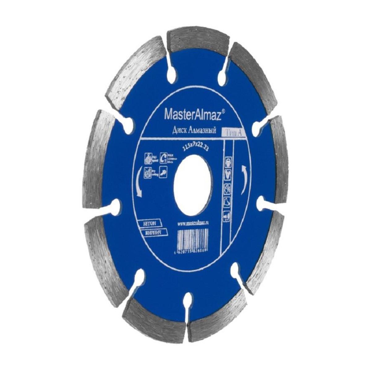 Диск Алмазный Мастералмаз Pro (Тип А) 350Х10Х254 По Асфальту И Плитке Сегментный