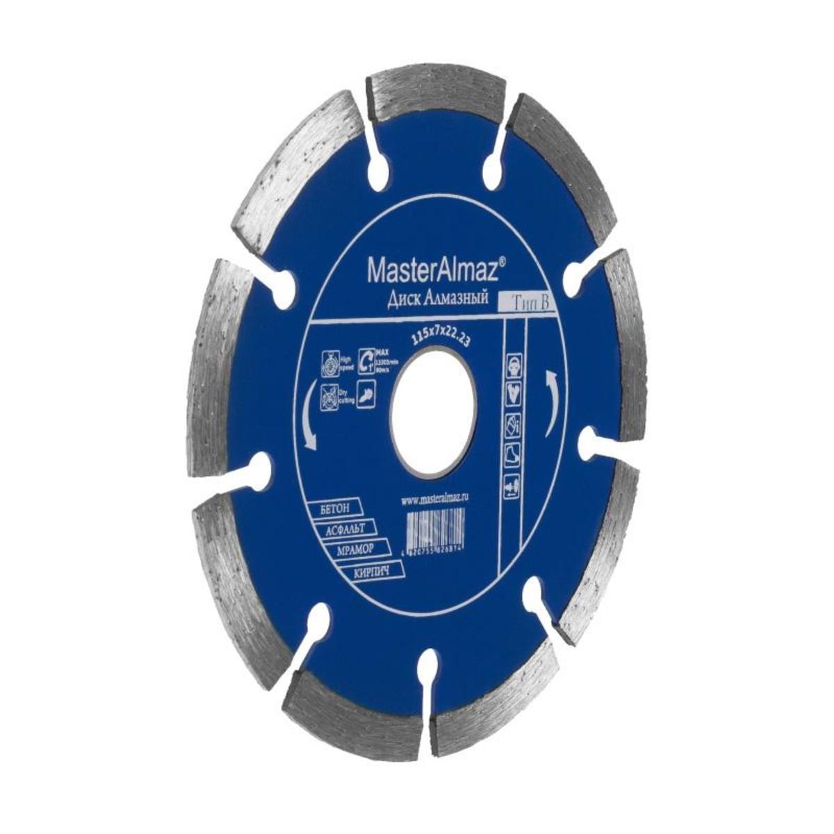 Диск Алмазный Мастералмаз Standard (Тип В) 230Х7Х2223 По Бетону Сегментный