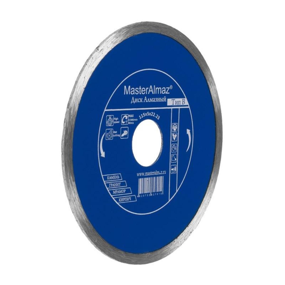 Диск Алмазный Мастералмаз Standard (Тип В) 180Х5Х2223 По Камню Сплошной