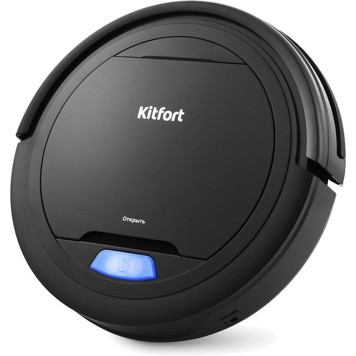 Робот-пылесос Kitfort КТ-562