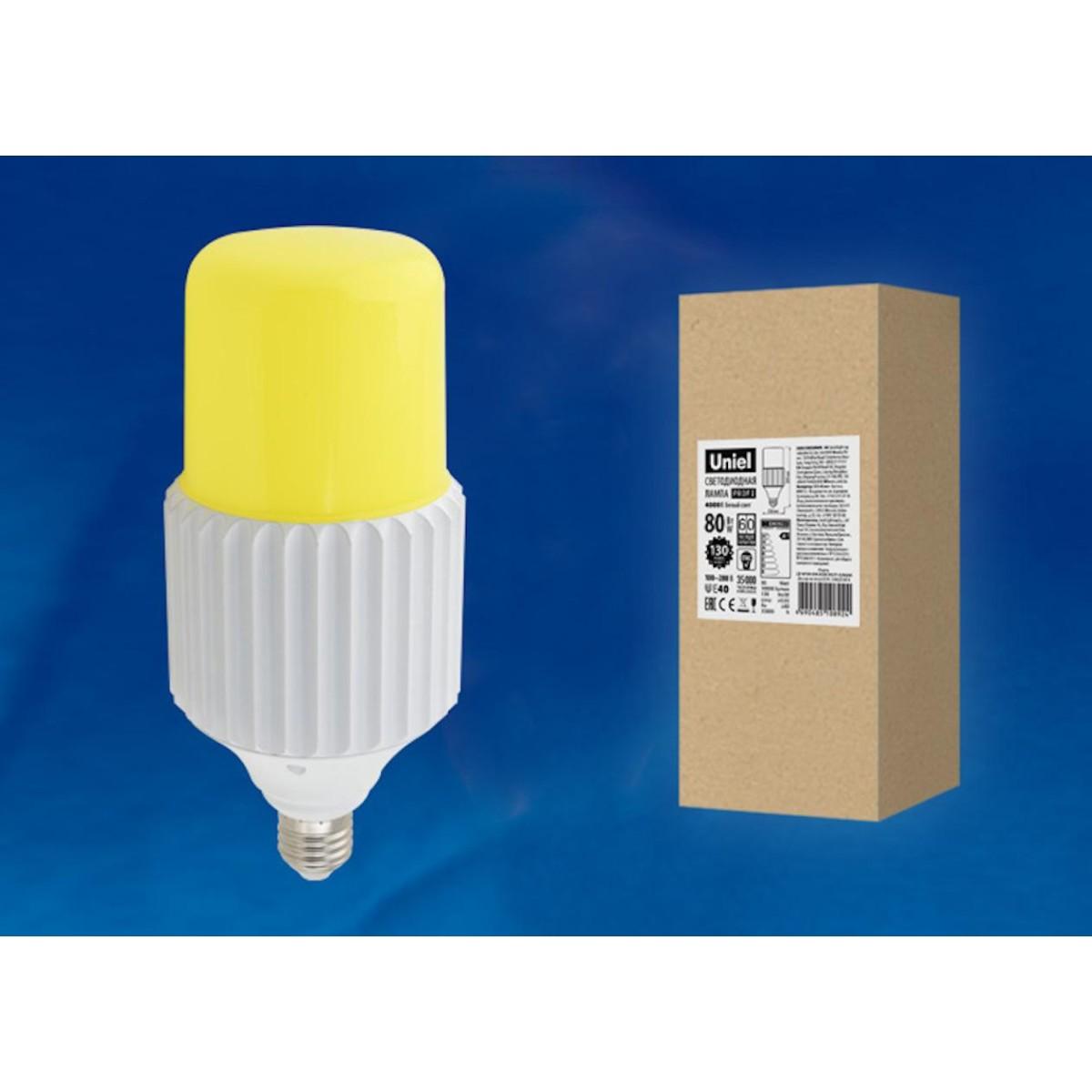 Лампа Volpe светодиодная E40 80 Вт белый свет