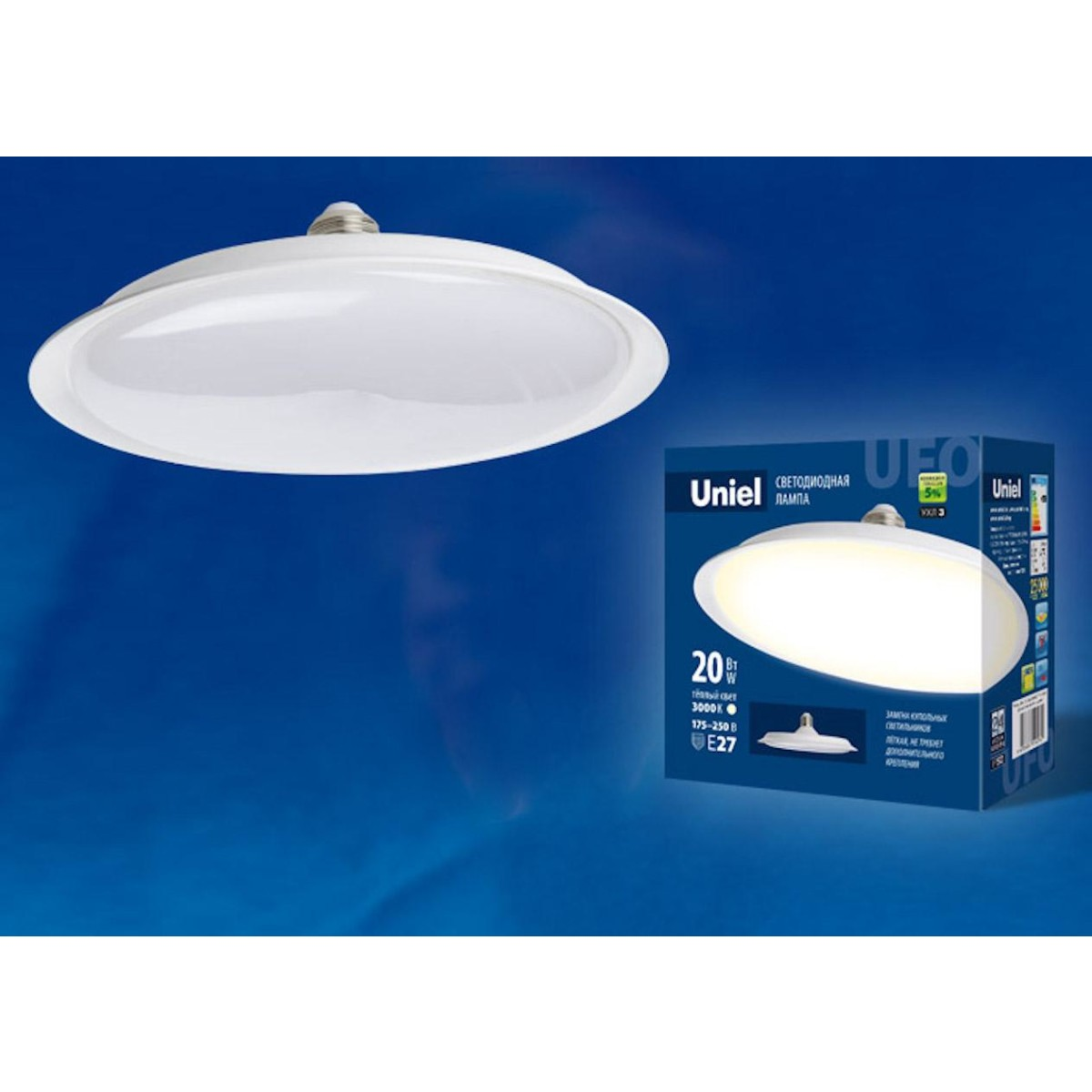 Лампа Volpe светодиодная E27 20 Вт теплый свет
