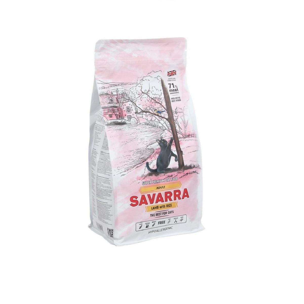 Сухой корм для кошек SAVARRA Adult Cat Lamb Ягненок и рис 2кг