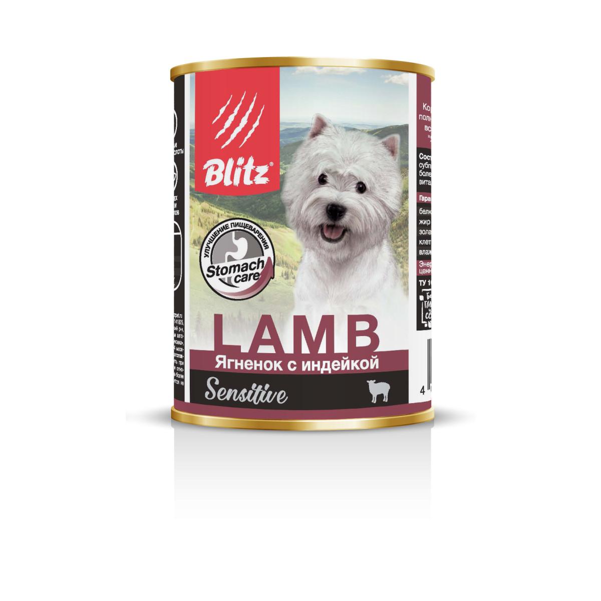 Влажный корм для собак BLITZ Ягненок с Индейкой 400 г