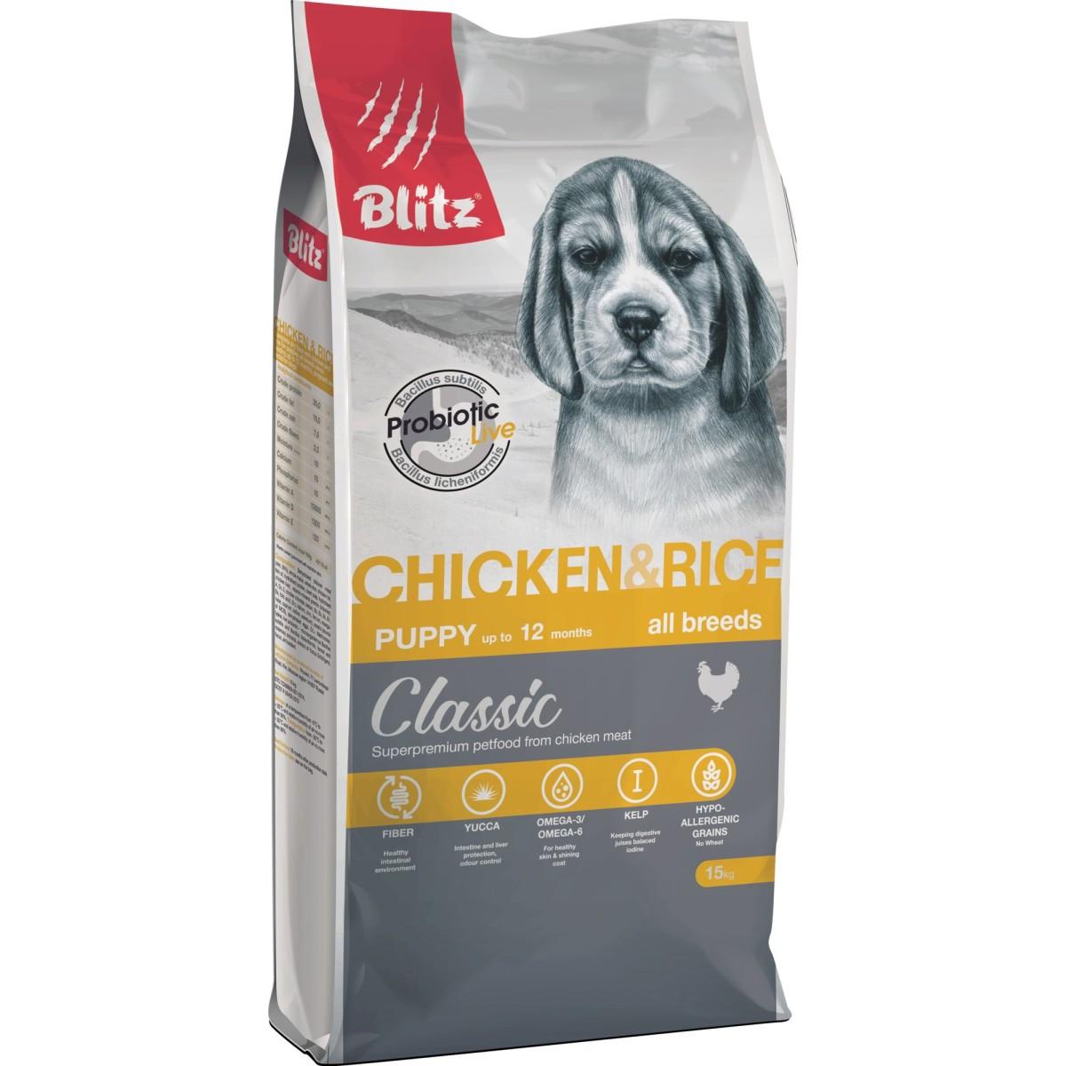 Сухой корм для щенков всех пород BLITZ Курица и рис 15 кг