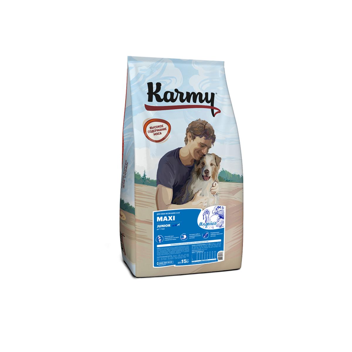 Сухой корм для щенков крупных пород KARMY Maxi Junior Индейка 15 кг