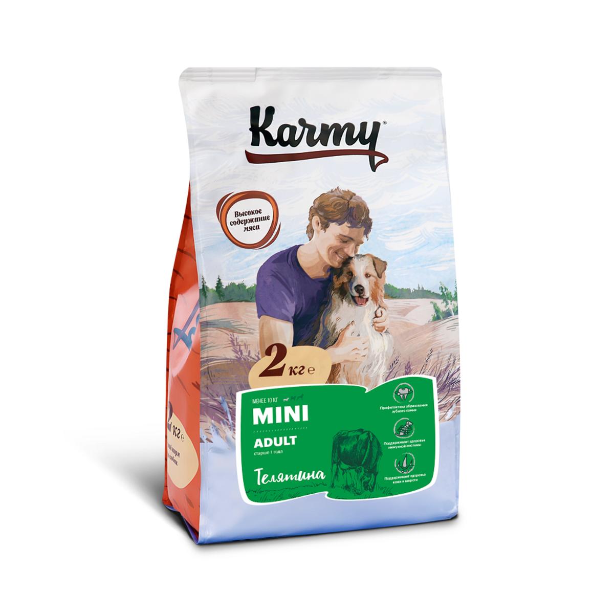 Сухой корм для собак мелких пород KARMY Mini Adult Телятина 2 кг
