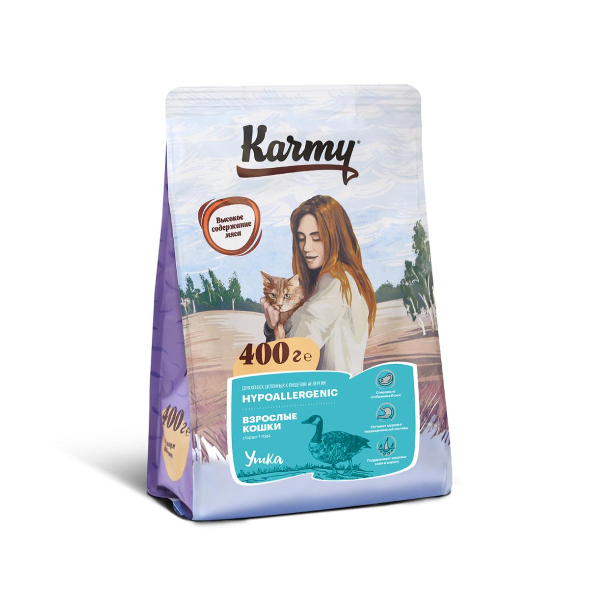 Сухой корм для кошек склонных к пищевой аллергии KARMY Hypoallergenic гипоаллергенный Утка 400 г