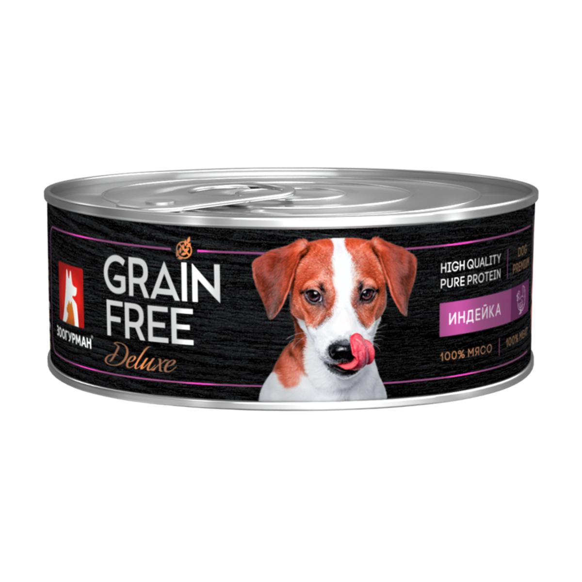 Влажный корм для собак ЗООГУРМАН GRAIN FREE Индейка 100г