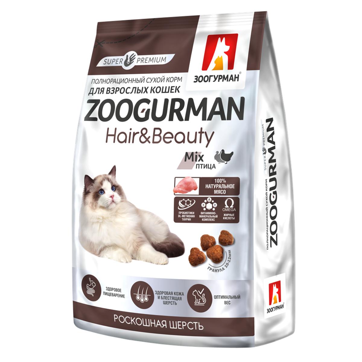 Полнорационный сухой корм для взрослых кошек Zoogurman Hair&ampBeauty Птица/Mix 0.35кг
