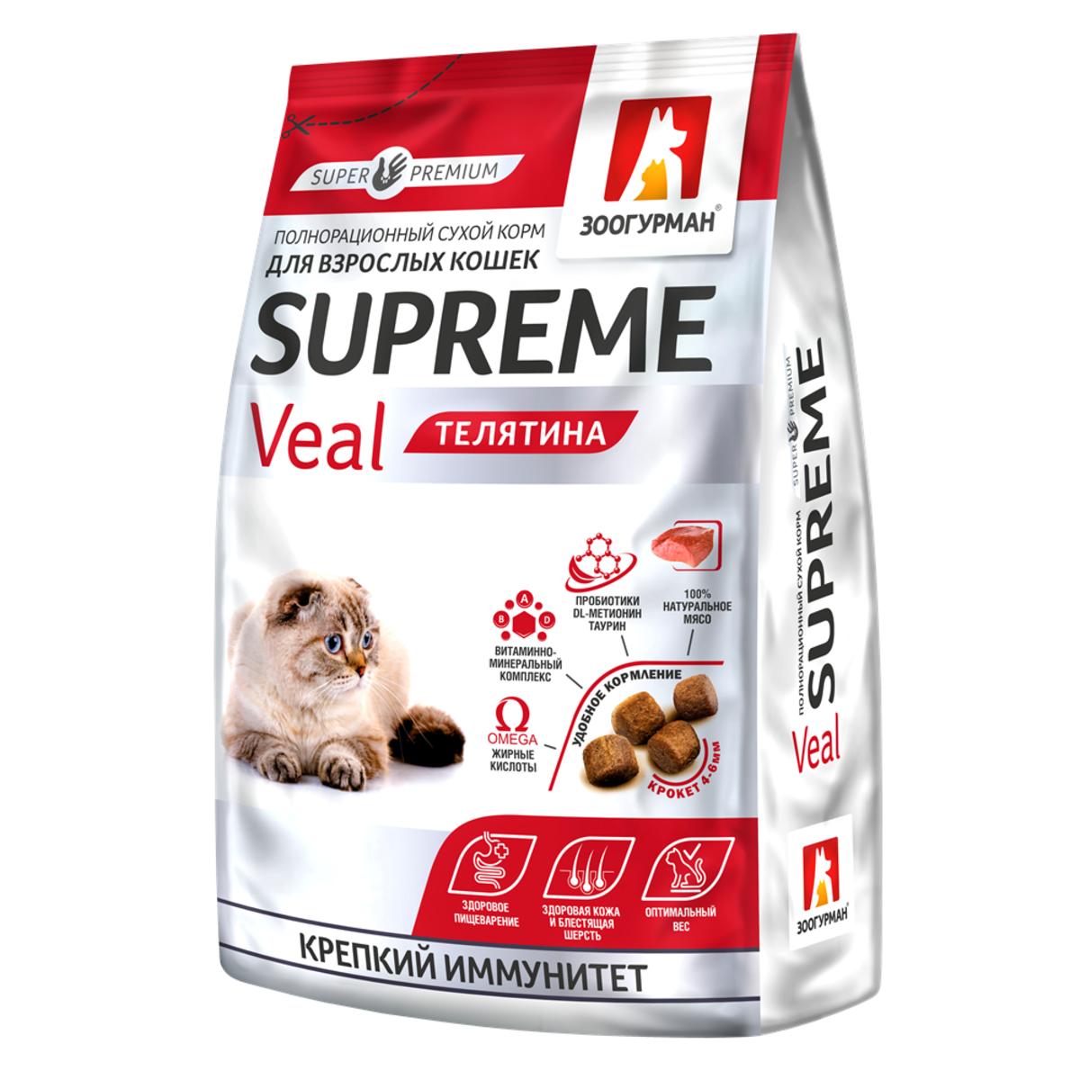 Полнорационный сухой корм для взрослых кошек Zoogurman Supreme Телятина/Veal 0.35кг