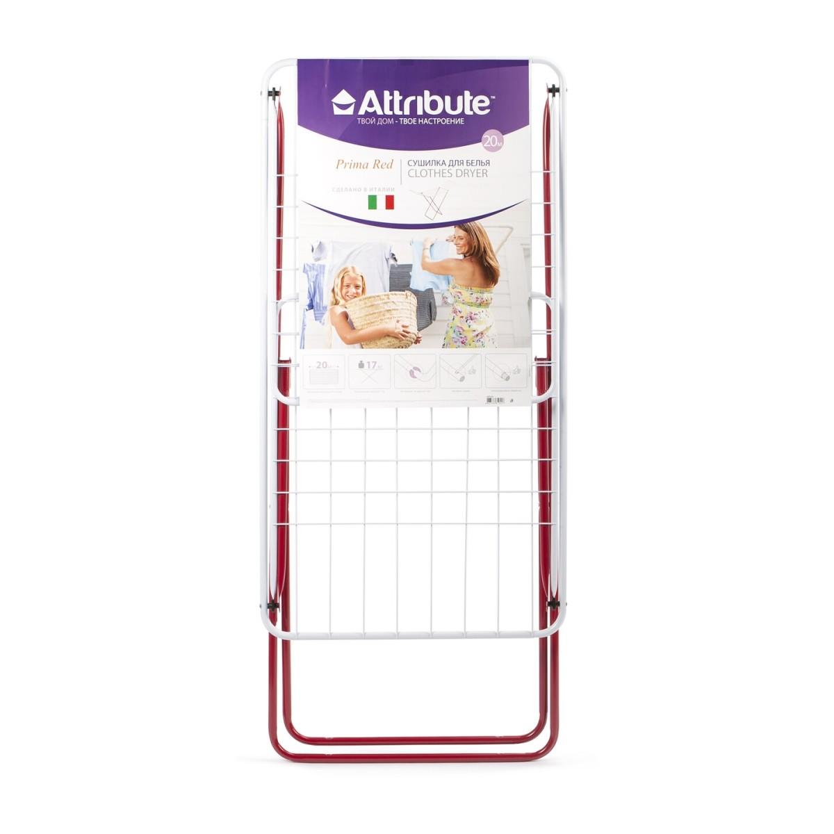 Сушилка для белья Attribute ADP520