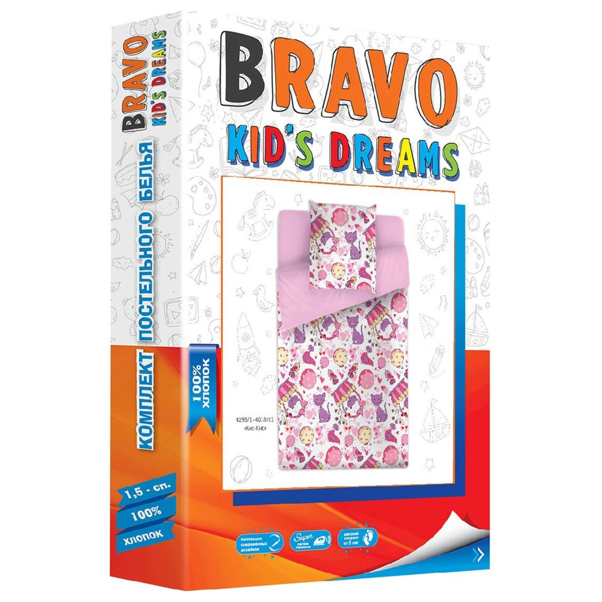 Комплект Постелього Белья Bravo Kids Dreams Кис-Кис 107071 Поплин 3 Предмета