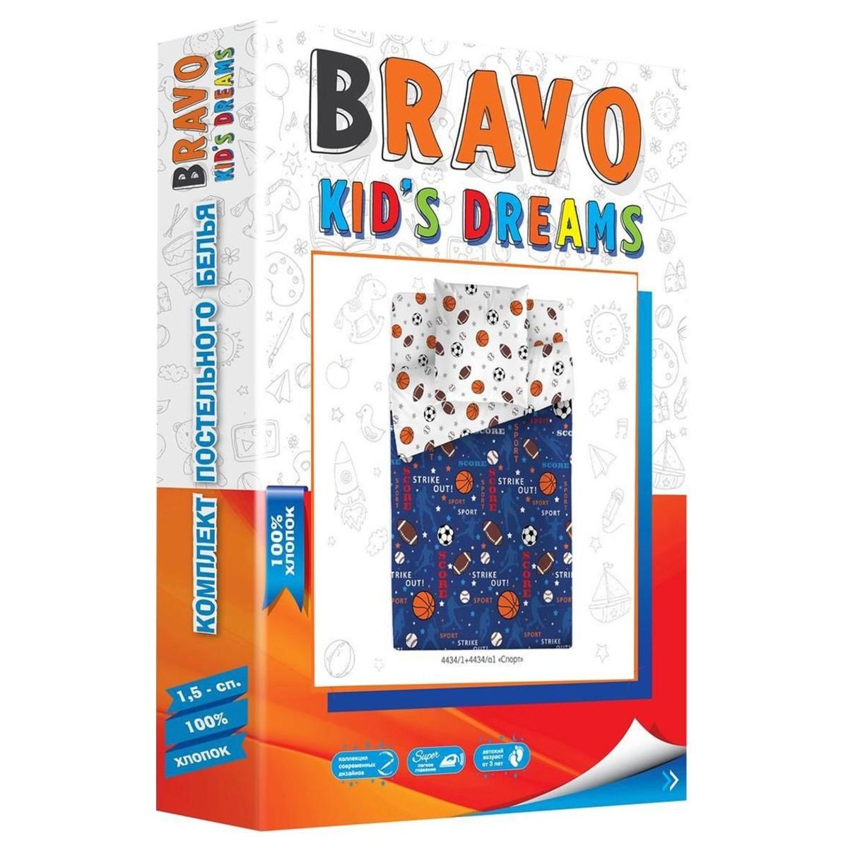 Комплект Постелього Белья Bravo Kids Dreams Спорт 109626 Поплин 3 Предмета