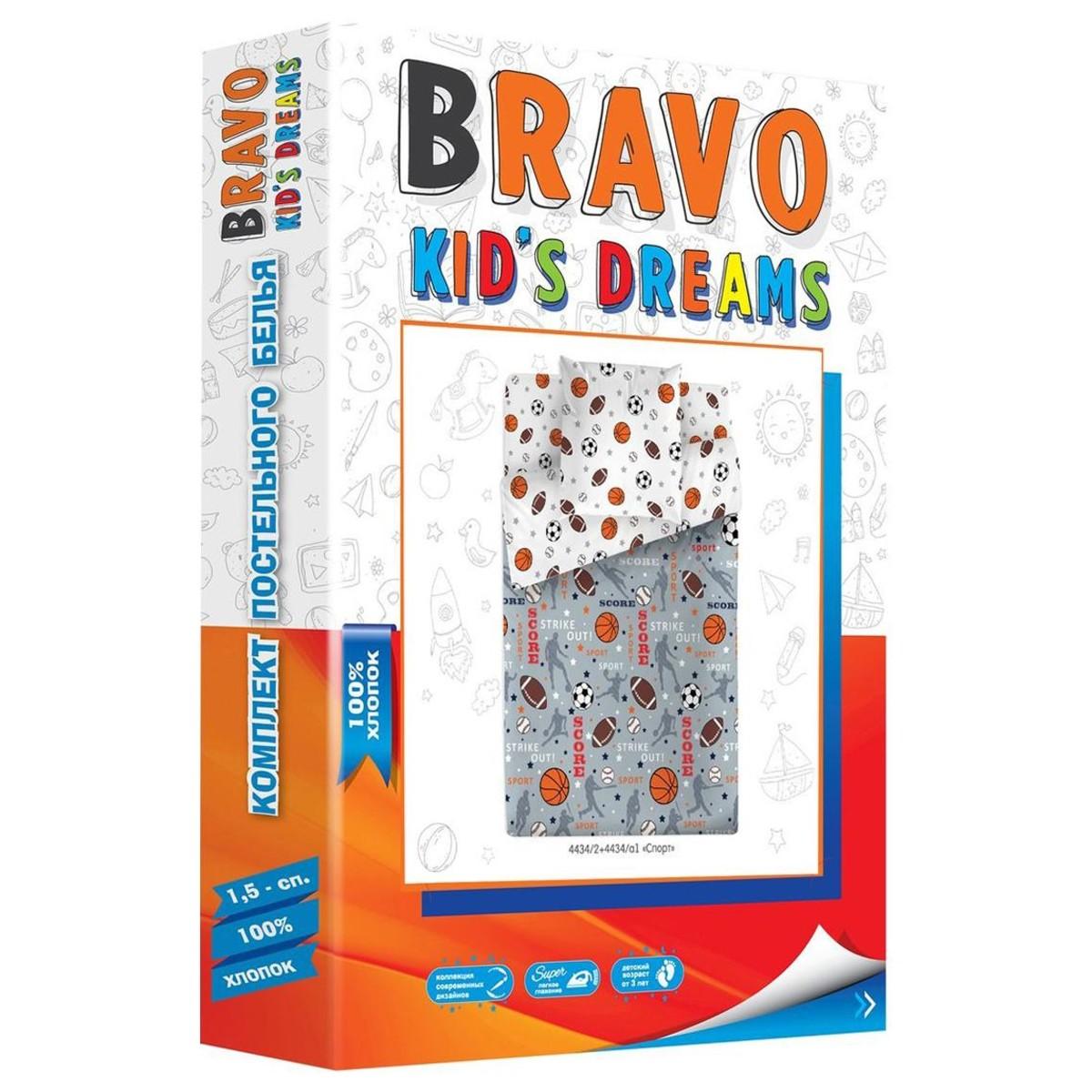 Комплект Постелього Белья Bravo Kids Dreams Спорт 109627 Поплин 3 Предмета