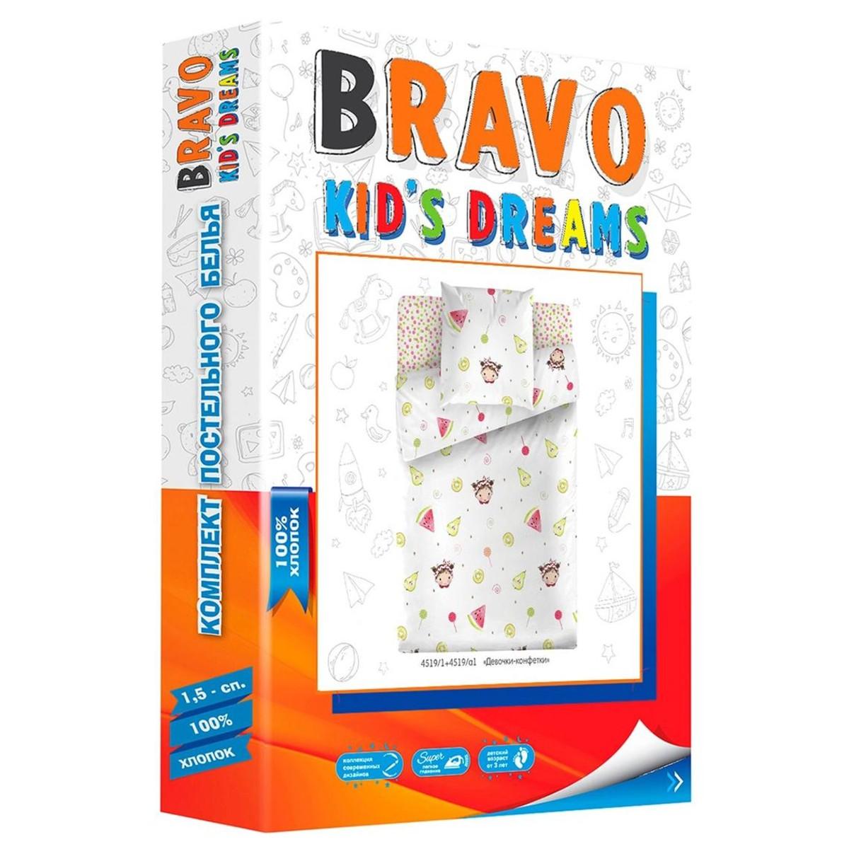 Комплект Постелього Белья Bravo Kids Dreams Девочки-Конфетки 115462 Поплин 3 Предмета