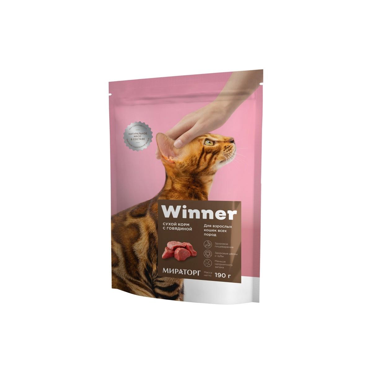 Сухой корм для взрослых кошек всех пород WINNER полнорационный Говядина 190 г