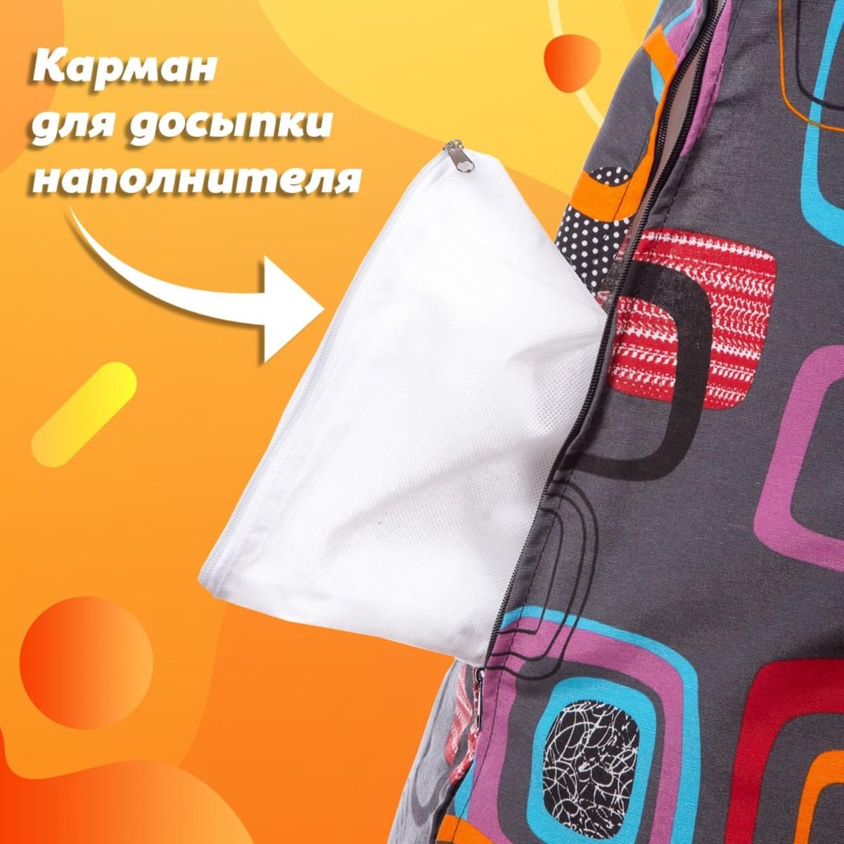 Кресло-Груша Пазитифчик Мумбо 04 145Х100