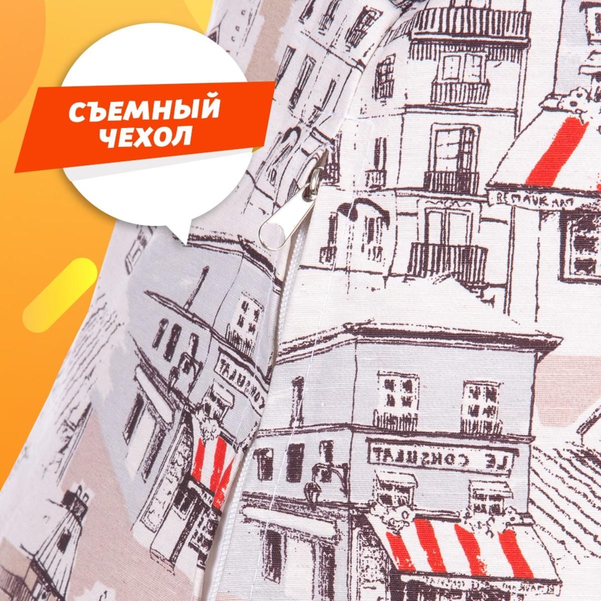 Кресло-Груша Пазитифчик Мезонс 03 130Х85