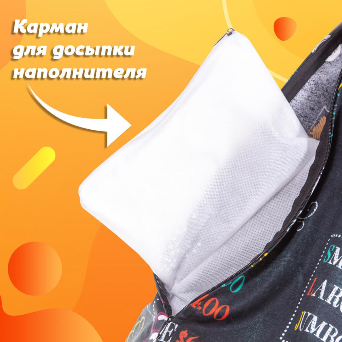 Кресло-груша Пазитифчик Qw02 110х85 см