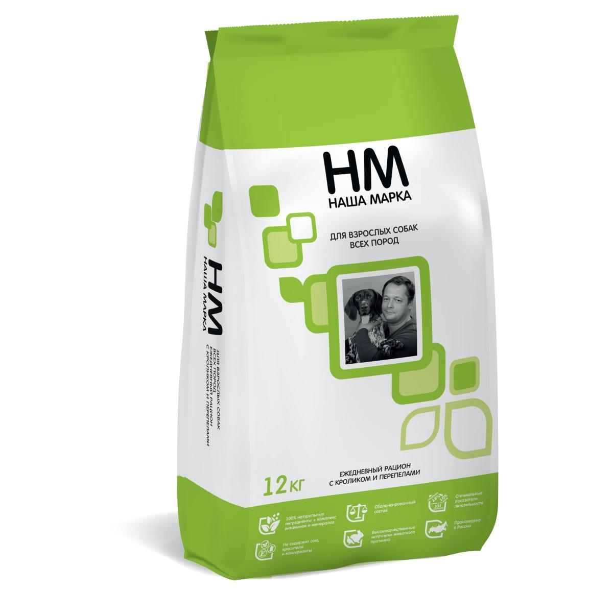 Сухой корм для взрослых собак всех пород НМ Телятина Кролик с Перепелами 12 кг