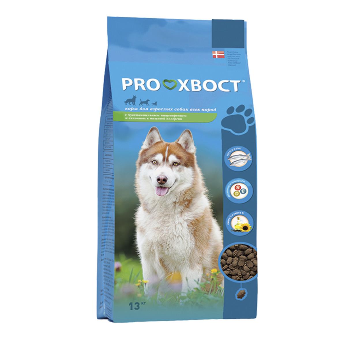 Сухой корм для собак с чувствительным пищеварением и склонных к аллергии ПРОХВОСТ Лосось с рисом 13 кг