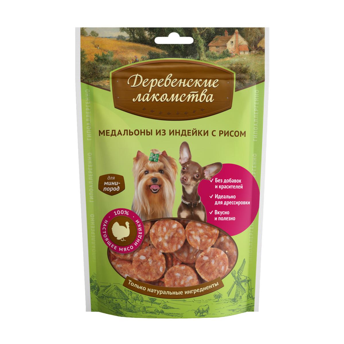 Деревенские лакомства для собак мини-пород Медальоны из индейки с рисом 55гр