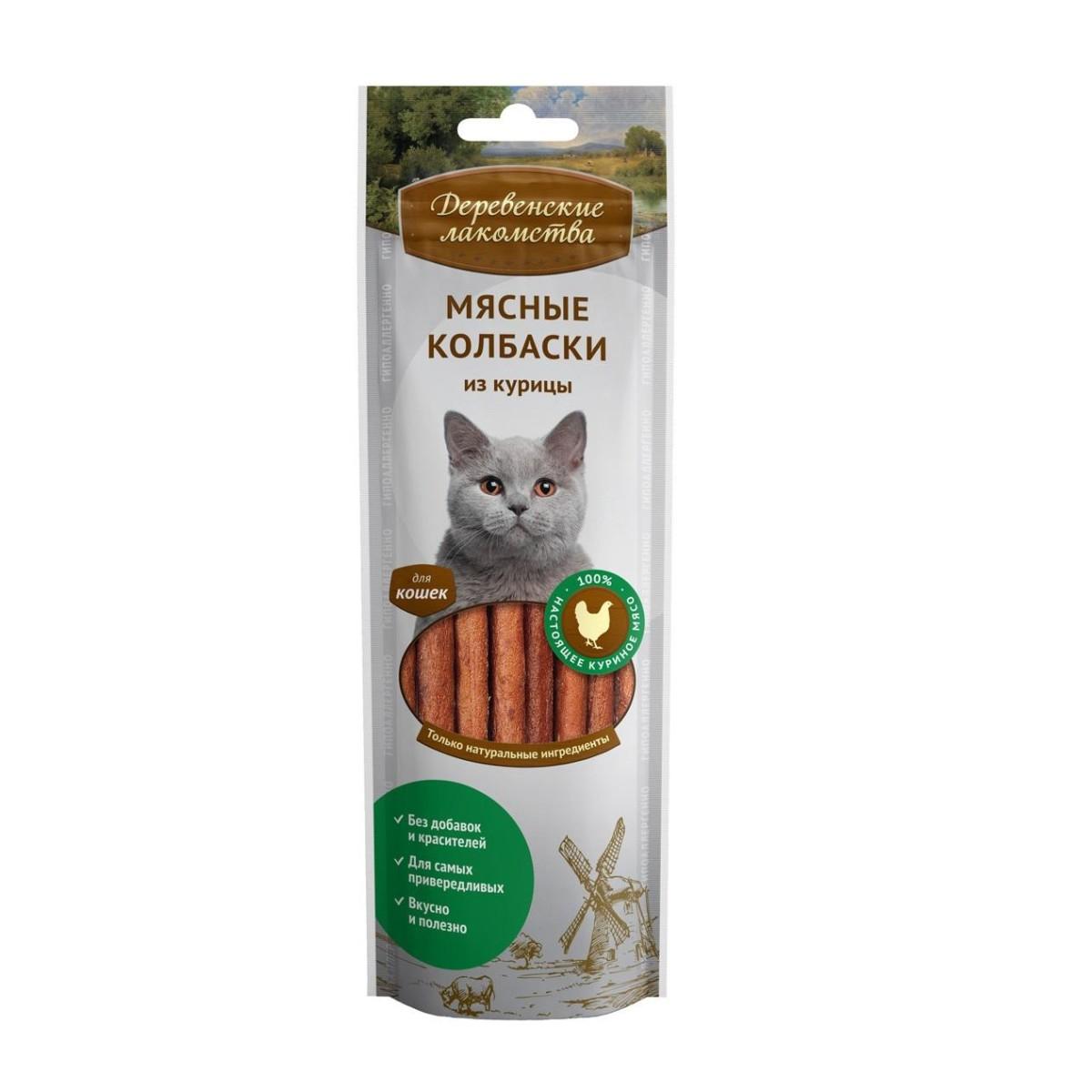 Деревенские лакомства для кошек Мясные колбаски из курицы