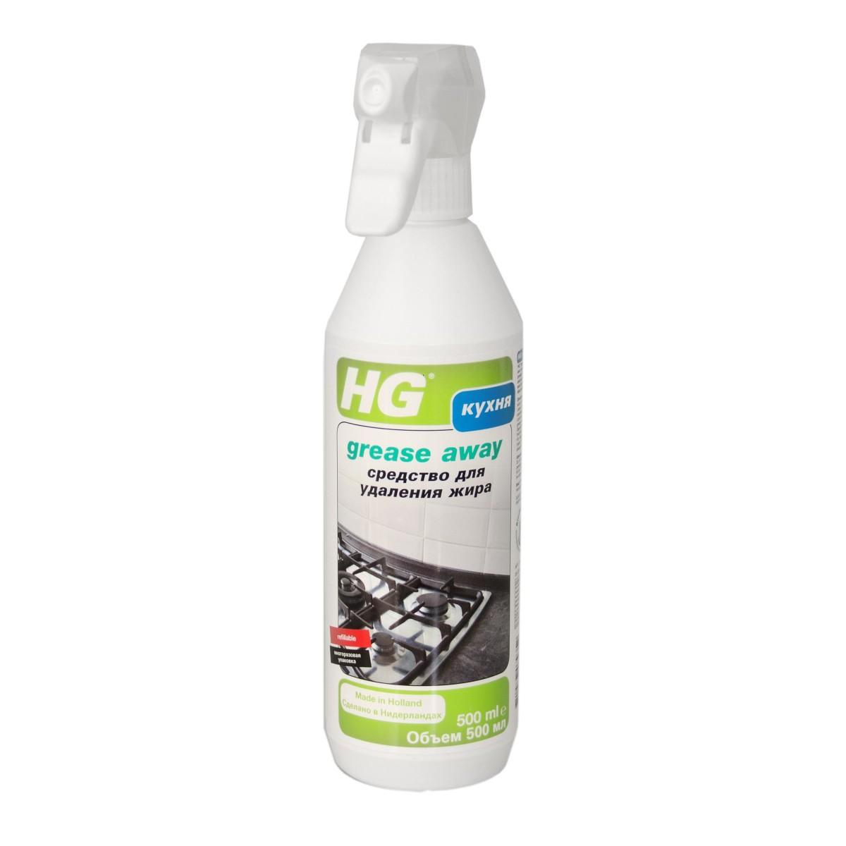 Средство для удаления жира HG 0.5 л