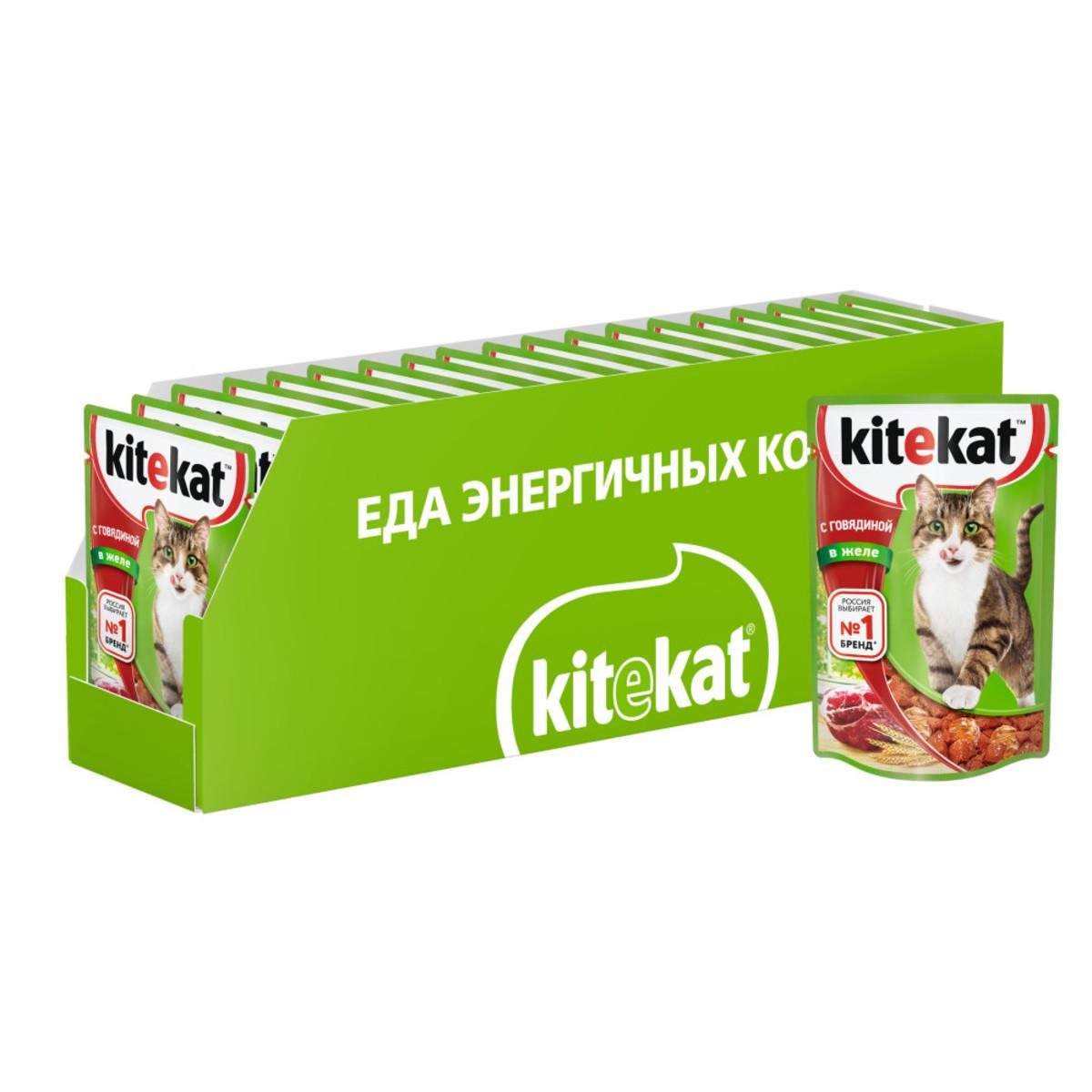 Влажный корм для кошек Kitekat с сочными кусочками говядины в желе 28 шт по 85г