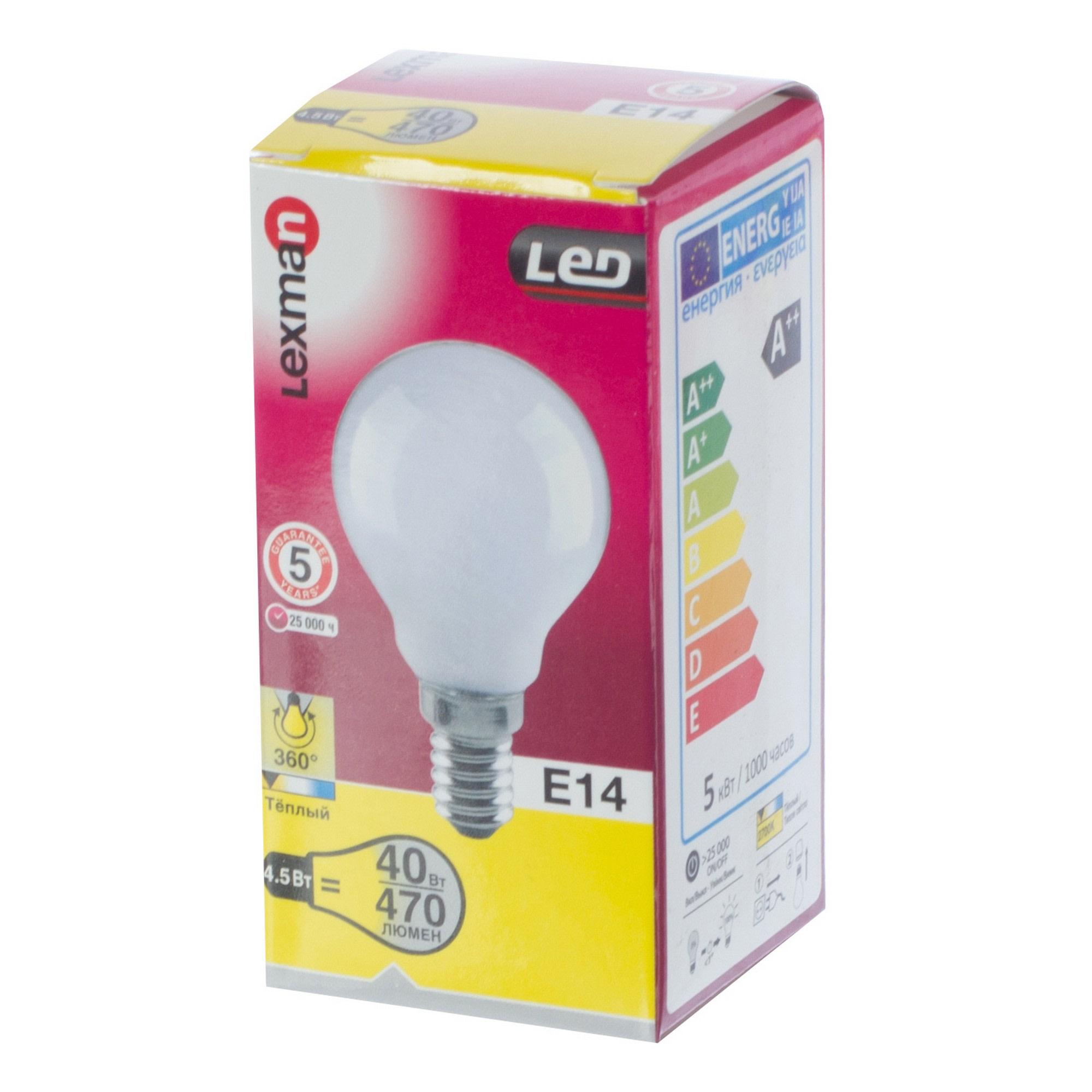 Лампа светодиодная Lexman «Шар» E14 4.5 Вт 470 Лм свет тёплый белый