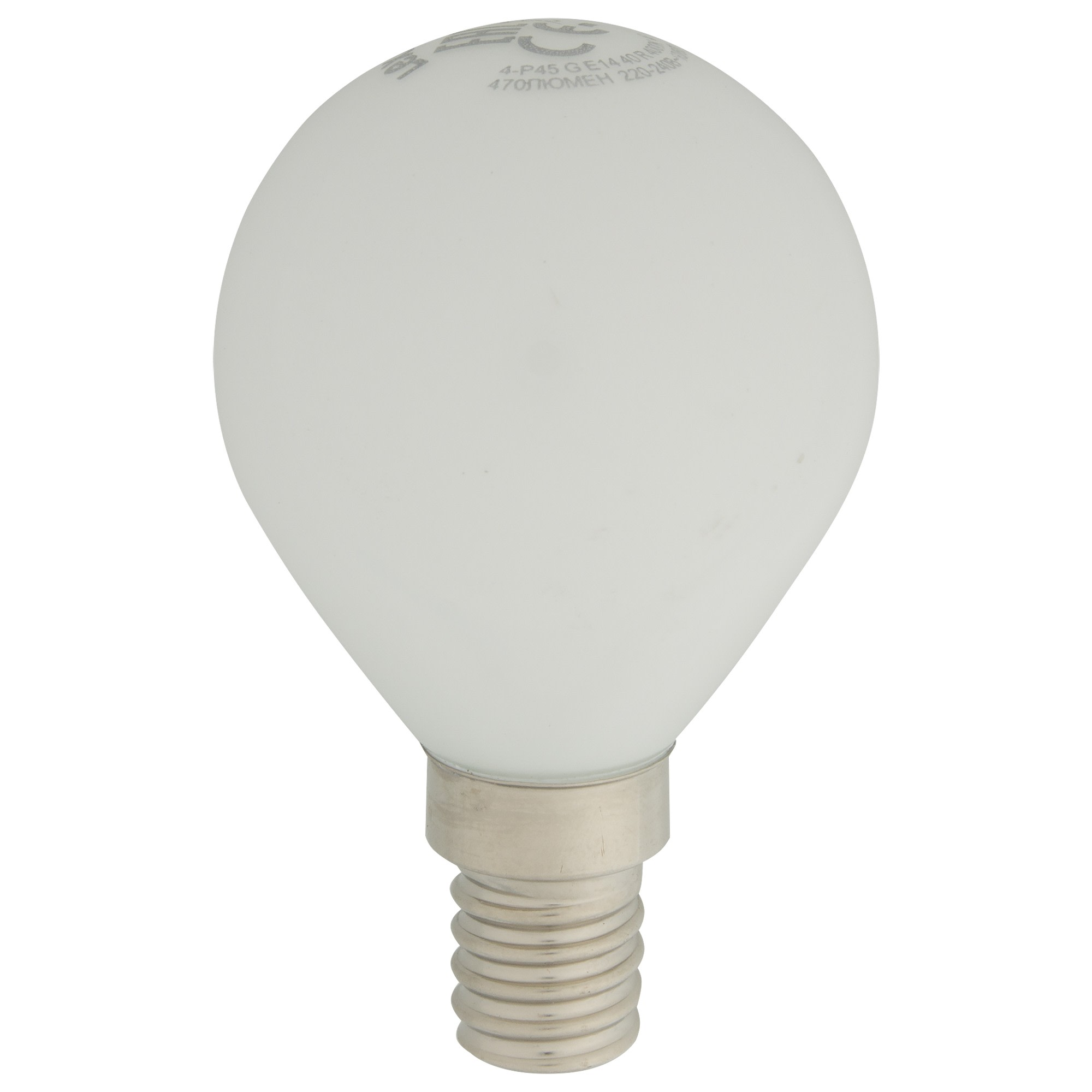 Лампа светодиодная GL Lexman шар E14 5 Вт 470 Лм свет нейтральный белый