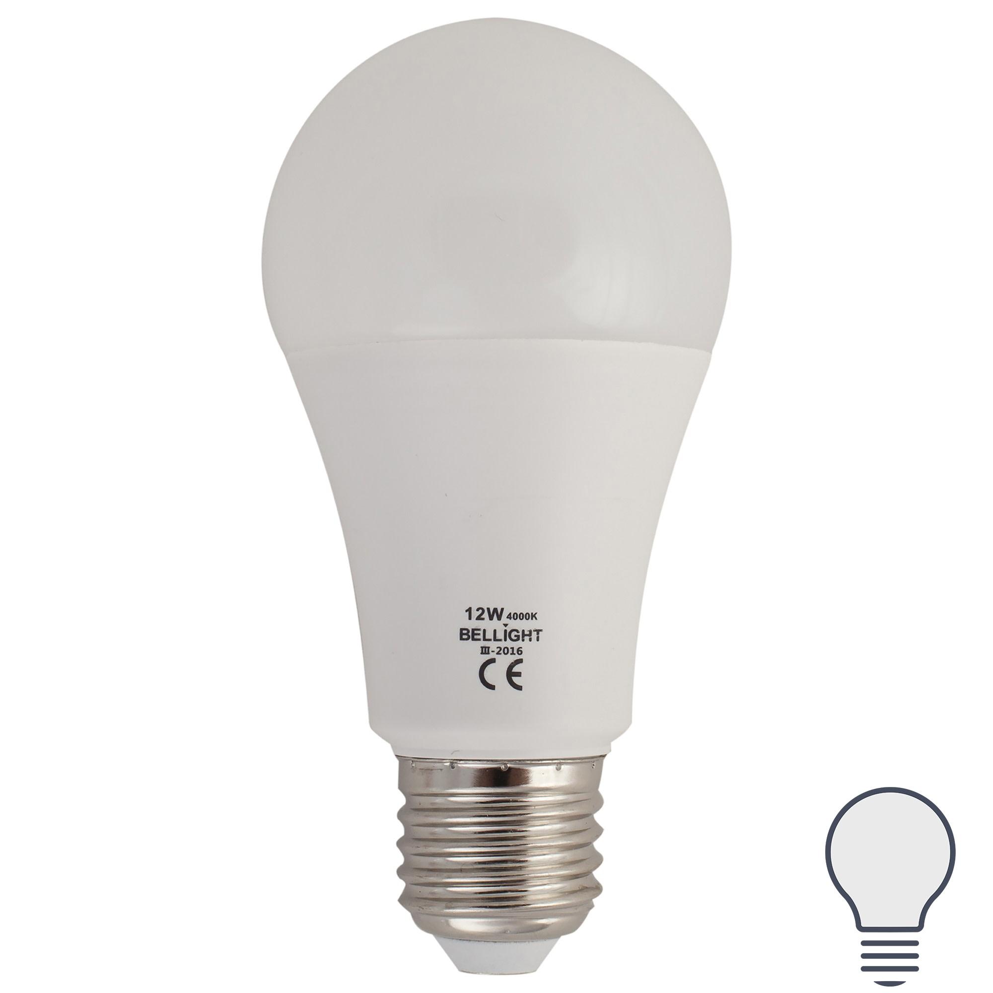 Лампа светодиодная Bellight E27 12 Вт 1000 Лм свет холодный белый