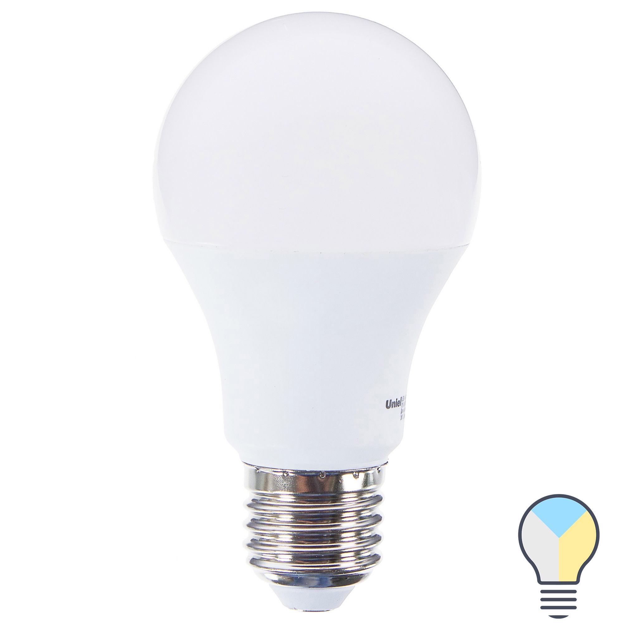 Лампа светодиодная Uniel E27 9 Вт 720 Лм свет тёплый/холодный белый