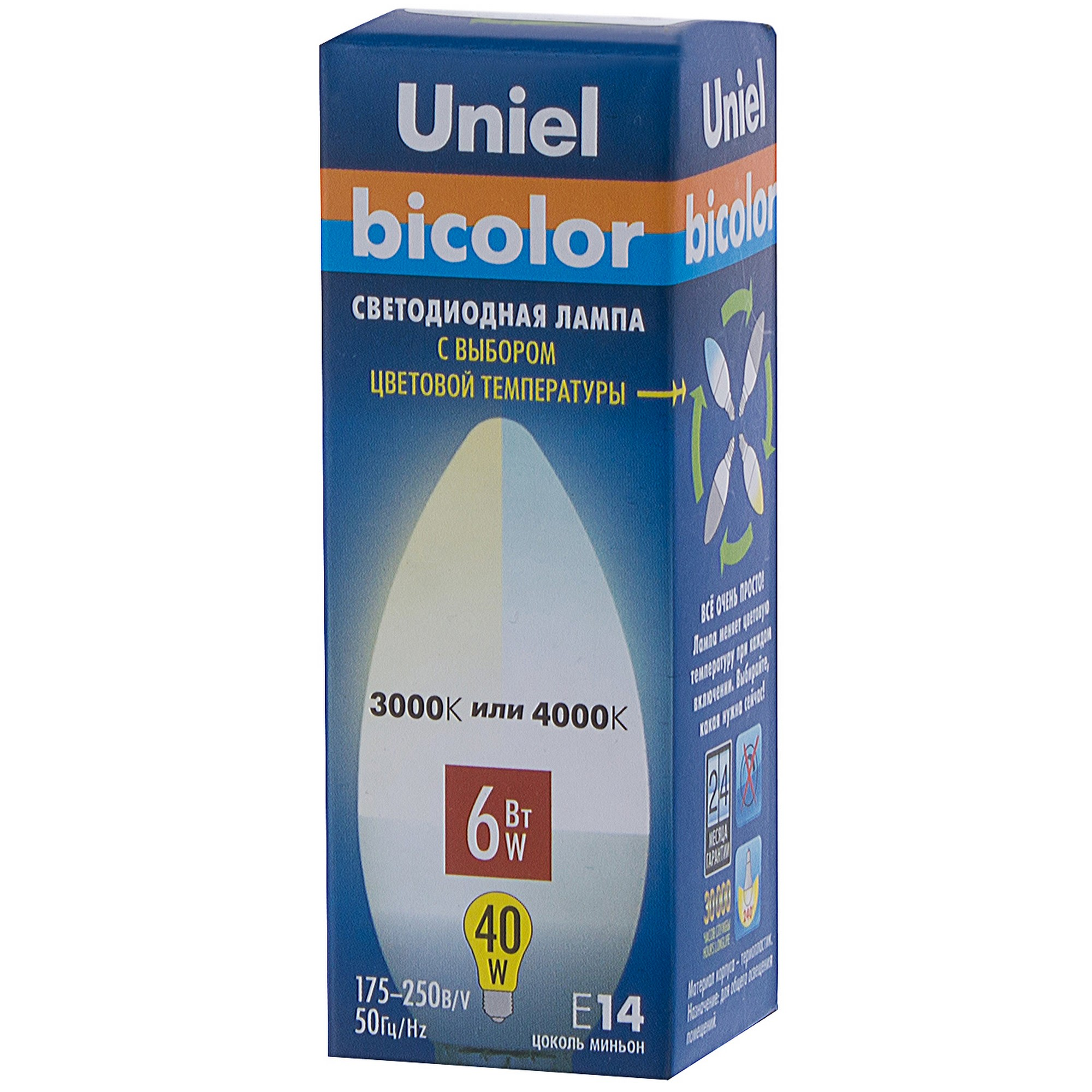 Лампа светодиодная Uniel свеча E14 6 Вт 450 Лм свет тёплый/холодный белый