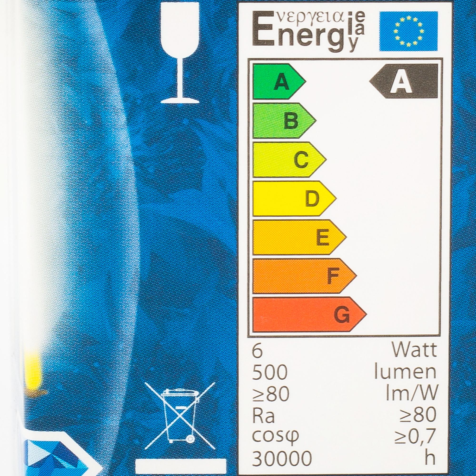 Лампа светодиодная Uniel свеча на ветру E14 6 Вт 500 Лм свет холодный