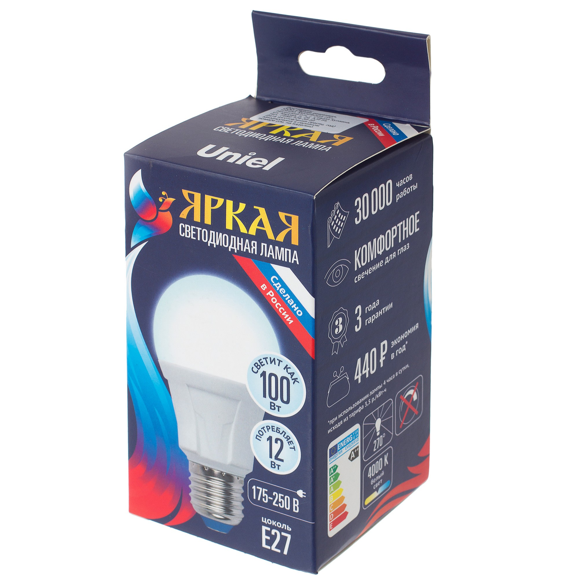 Лампа светодиодная Яркая E27 12 В 1050 Лм свет холодный белый