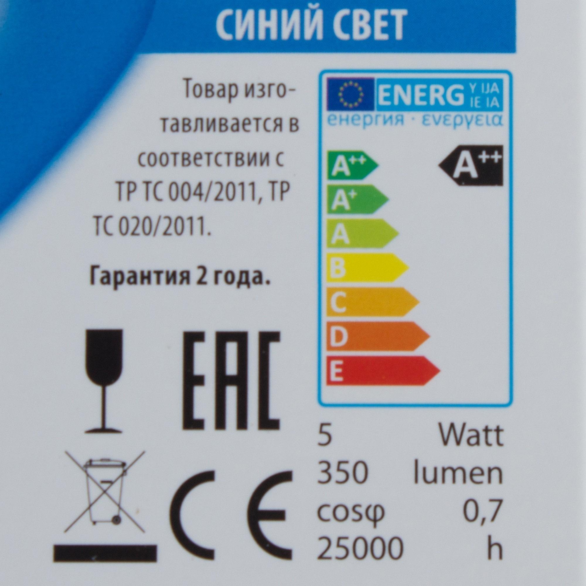 Лампа светодиодная Uniel Color шар E14 5 Вт свет синий