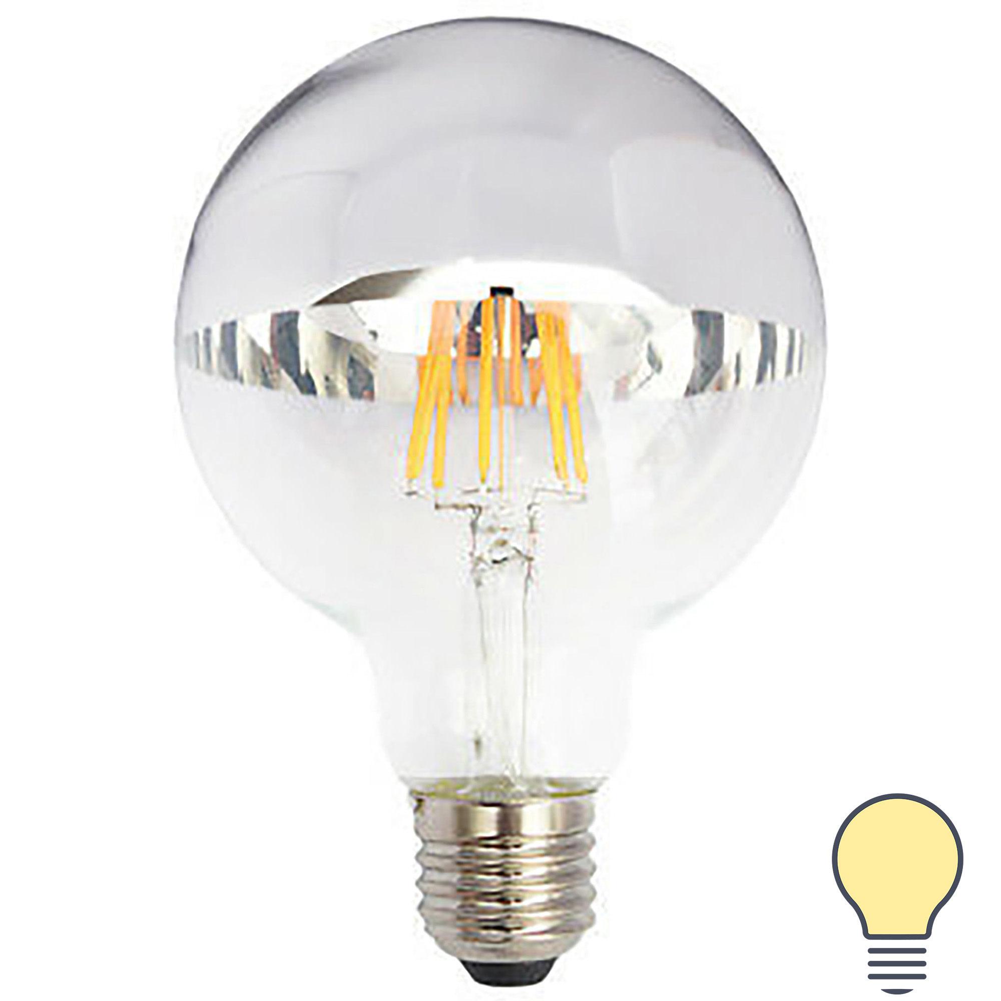 Лампа светодиодная Eglo E27 230 В 6 Вт шар 720 лм тёплый белый свет